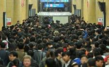 北京:出行高峰将至 地铁将采取限流措施