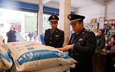 甘肃:全面组织开展农资打假专项治理行动