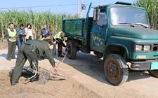 陕西渭南:启动首个农机事故应急指挥平台