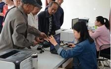 贵州铜仁:解决建档立卡贫困人口因病致贫实际困难