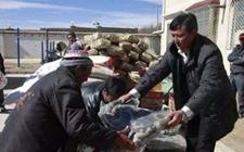 西藏:全区开复工产业扶贫项目达472个 完成投资26.5亿元