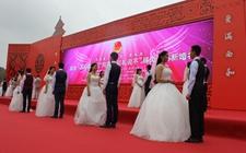 甘肃陇南:倡导婚礼新风尚 向高价彩礼说不