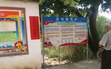广东惠州:全面增强基层民众法律意识