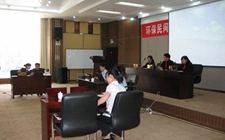 贵州清镇:我国首个环保法庭 探索环境保护新路径