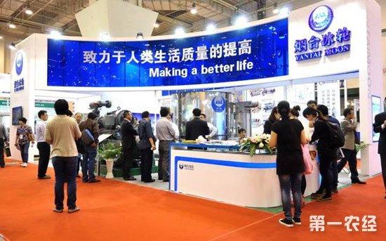 国际食品交易博览会