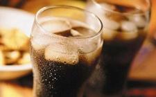 """可乐中含""""4-甲基咪唑""""安全吗?专家:含量较少可放心食用"""