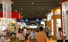 2017第十五届中国国际食品博览会将于6月2日在青岛开幕