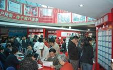 天津:搭建三位一体农村产权流转交易市场服务体系