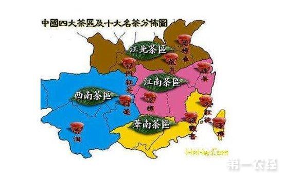 中国四大茶区分布图