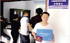 云南:全面落实农业转移人口市民化