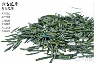 中国十大茶叶区域公用品牌名单