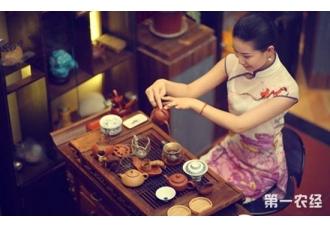 茶艺师资格证好考吗?茶艺师资格证怎么考?