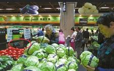 <b>唐山玉田5000亩大头菜滞销后续 超市收购滞销菜9分低价销售惠市民</b>