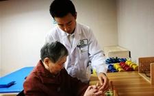 <b>天津:医养结合为老人开通就医绿色通道</b>