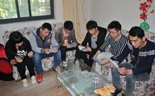 广东河源:警方抓获11名传销组织成员 查处涉案金额达3.2亿元