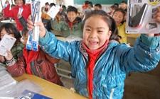 海南:将为10.3万贫困家庭学生完成建档立卡工作