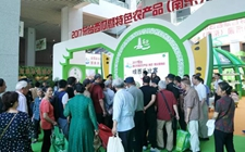 2017东台西瓜暨特色农产品展示展销会在南京完美落幕