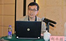 湖南:全省贯彻落实新《农药管理条例》培训班 会议在长沙召开