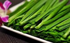 蚌埠:韭菜检出腐霉利超标38倍 2批次不合格食品被通报