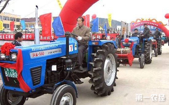 农机购置补贴新变化