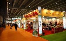 2017中国国际冷冻冷藏食品产业博览会6月16日将在合肥举行