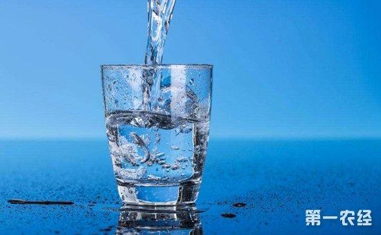 江苏:1批次饮用水检出溴酸盐超标  长期饮用将影响人体健康