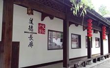 浙江:农村文化礼堂播撒文明的种子