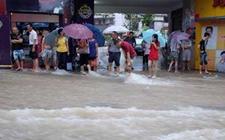 福建:受暴雨侵袭组织转移群众42452人