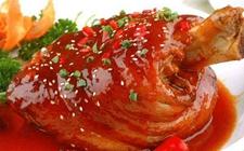 天津:自制酱猪肘子检出亚硝酸盐超标 4批次不合格食品被通报