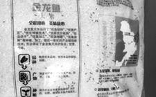 沈阳:新买大米里爬满上百只小黑虫 消费者维权受挫