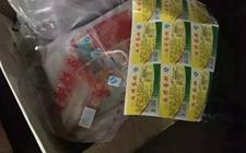"""杭州:冒用""""老字号""""厂名生产食品 一非法蛋糕加工黑窝点被取缔"""