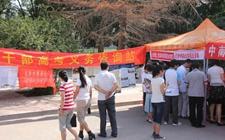 甘肃:7所本科院校将专项招收农村贫困地区学生