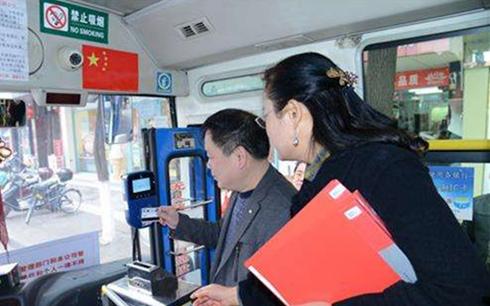 四川:全省49个县区将实现银行卡刷公交全覆盖