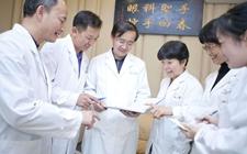 贵州:全国64家三甲中医院结对帮扶援黔