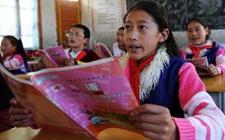 西藏:加大力度帮助农牧民及困难家庭学子圆梦