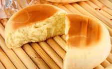 安徽:蛋奶饼检出大肠菌群超标 7批次不合格食品被通报