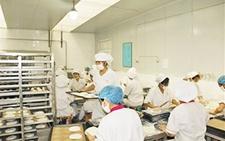 河南:向下延伸产业链条 推进主食产业化建设