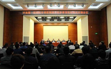 国务院办公厅全面深化科技奖励制度改革