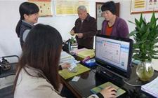 中共中央国务院全面加强城乡社区治理工作