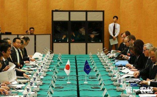 日本与欧盟经济伙伴协定谈判进入最后磋商阶段