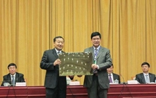 云南:成立南亚东南亚农业科技创新联盟
