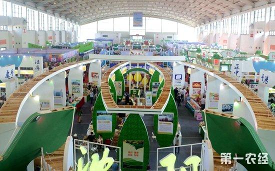 农业部积极号召大众参与第十五届中国国际农产品交易会