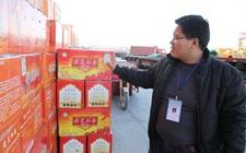 新疆:加快推进红枣质量可追溯平台建设