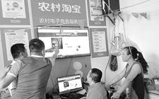 隆昌县力争到2018年建成农村电商服务室200个