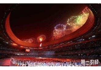习近平致贺2017年金砖国家运动会