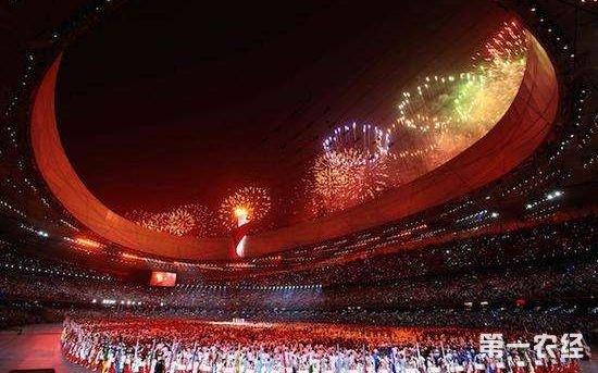2017年金砖国家运动会