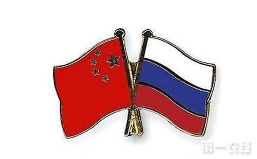 中俄农业合作如何有效融合对接?
