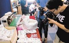 广州:以工业盐假冒食盐 警方捣毁一生产销售假冒食盐黑窝点