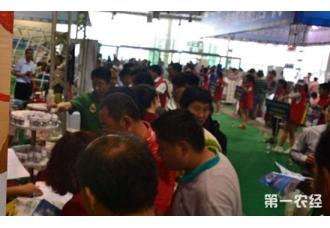 第11届东北四省农资产品博览会暨2017中国北方新型肥料交易会