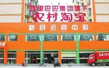 河南省扶贫工作结合农村电商 电商惠农让农民增收农村发展